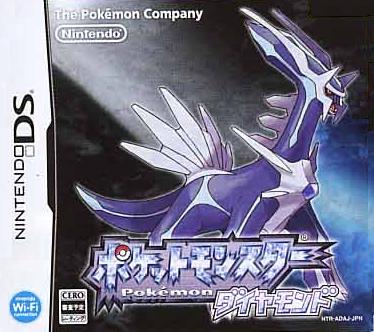 Pokemon Diamond Japanese Boxart