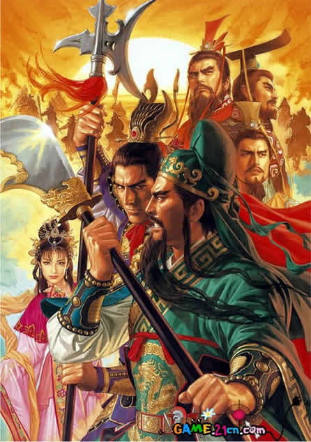 Romance of the Three Kingdoms XI Wii