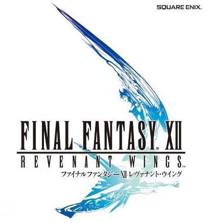 FFXII DS Trailer