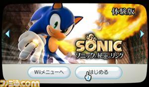 Sonic Demo in Japan