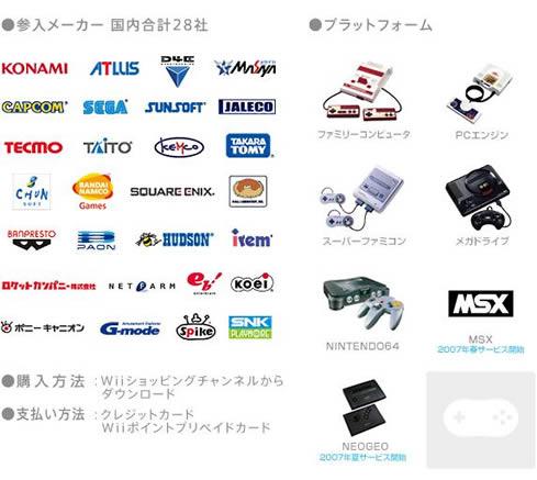 vc_publishers.jpg