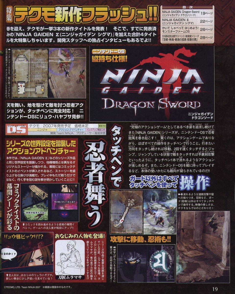 UPDATE: Ninja Gaiden Dragon Sword