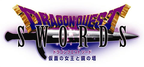 Dragon Quest Swords Nearing Completion
