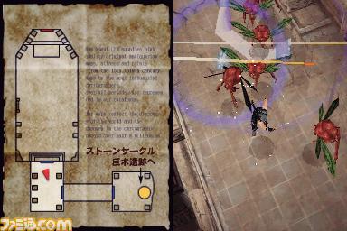 Ninja Gaiden DS Screens