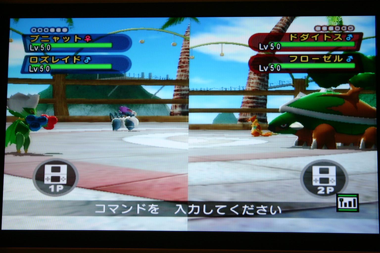 GDC07: Pokemon Battle Revolution