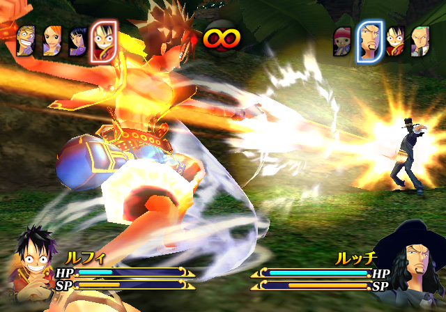 One Piece Wii Part: Images