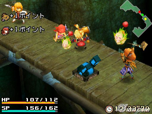 http://purenintendo.com/wp-content/uploads/2007/05/final-fantasy-crystal-chronicles-ring-of-fates-20070510012817683.jpg