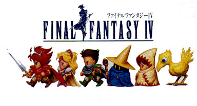 Rumor: FFIV Getting the 3D Makeover on DS