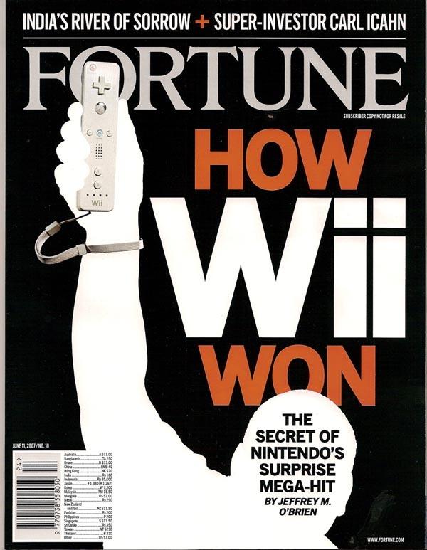 fortune_wii.jpg