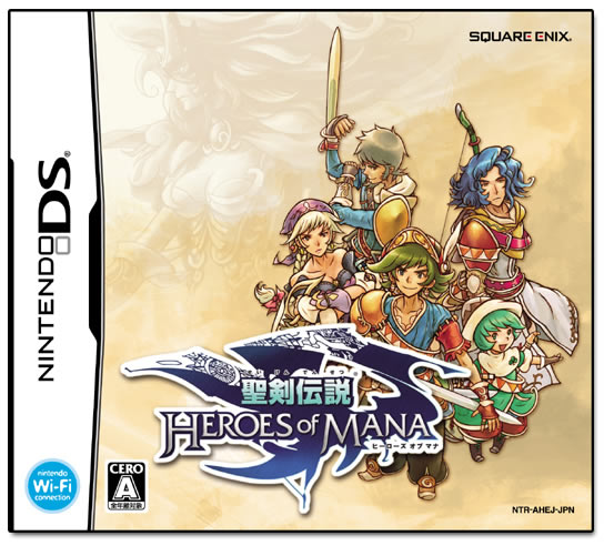 Heroes of Mana Dated for US