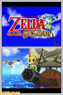 More Legend of Zelda: Phantom Hourglass screens