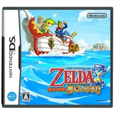Zelda Phantom Hourglass Possible Boxart