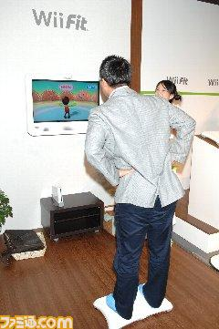 Wii Fit Hitting France In Late April