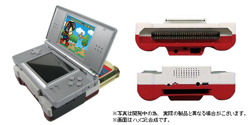 Play Famicom games on your DS Lite with 'Familator'