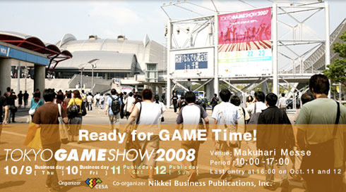 Tokyo Game Show Dated and Named