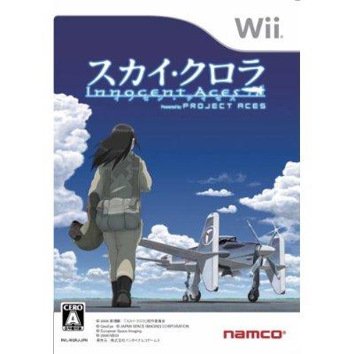 The Sky Crawlers Japanese  Baxart