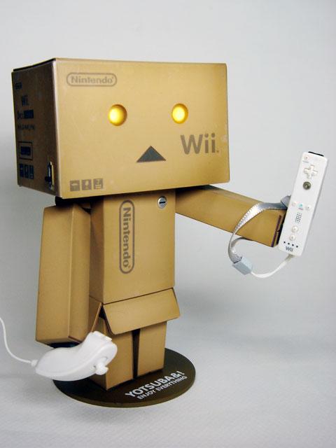 Chibi Robo Box