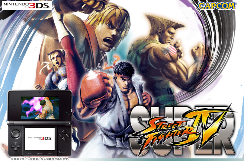 Super Street Fighter IV 3D Screens