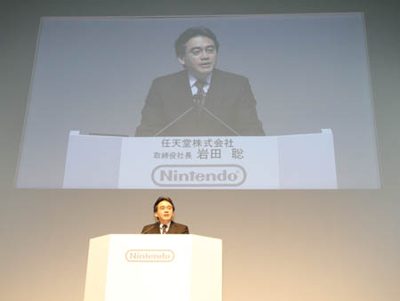 Nintendo 3DS Press Conference Pics