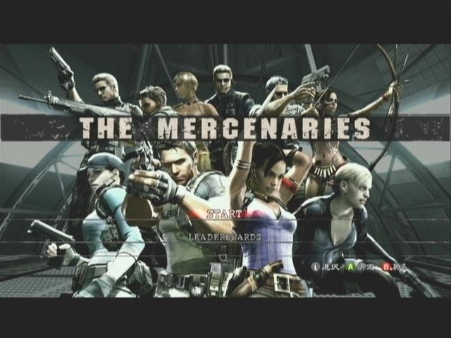 Resident Evil: Revelations/The Mercenaries