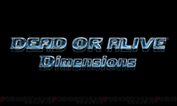 Dead-or-Alive-Dimensions-Logo