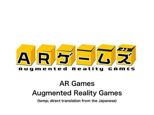 st-ar games