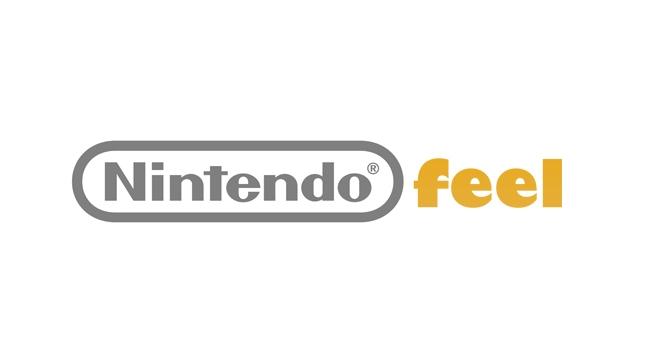 Rumor: Nintendo Feel, New Wii Successor Details