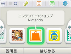 Japanese eShop Channel Screens: Menu, Mario Land, Alleyway, and Radar Mission (Update Video)