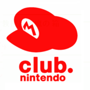 Nintendo 3DS Game Card Case Returns To Club Nintendo Tomorrow!