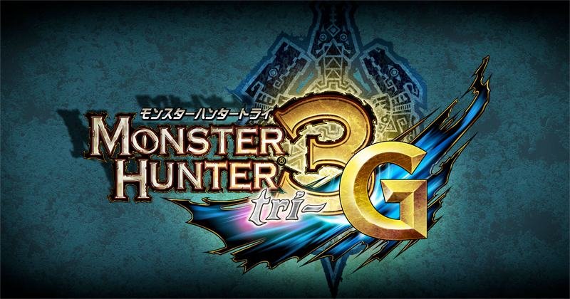 Monster_Hunter_Tri_G_logo