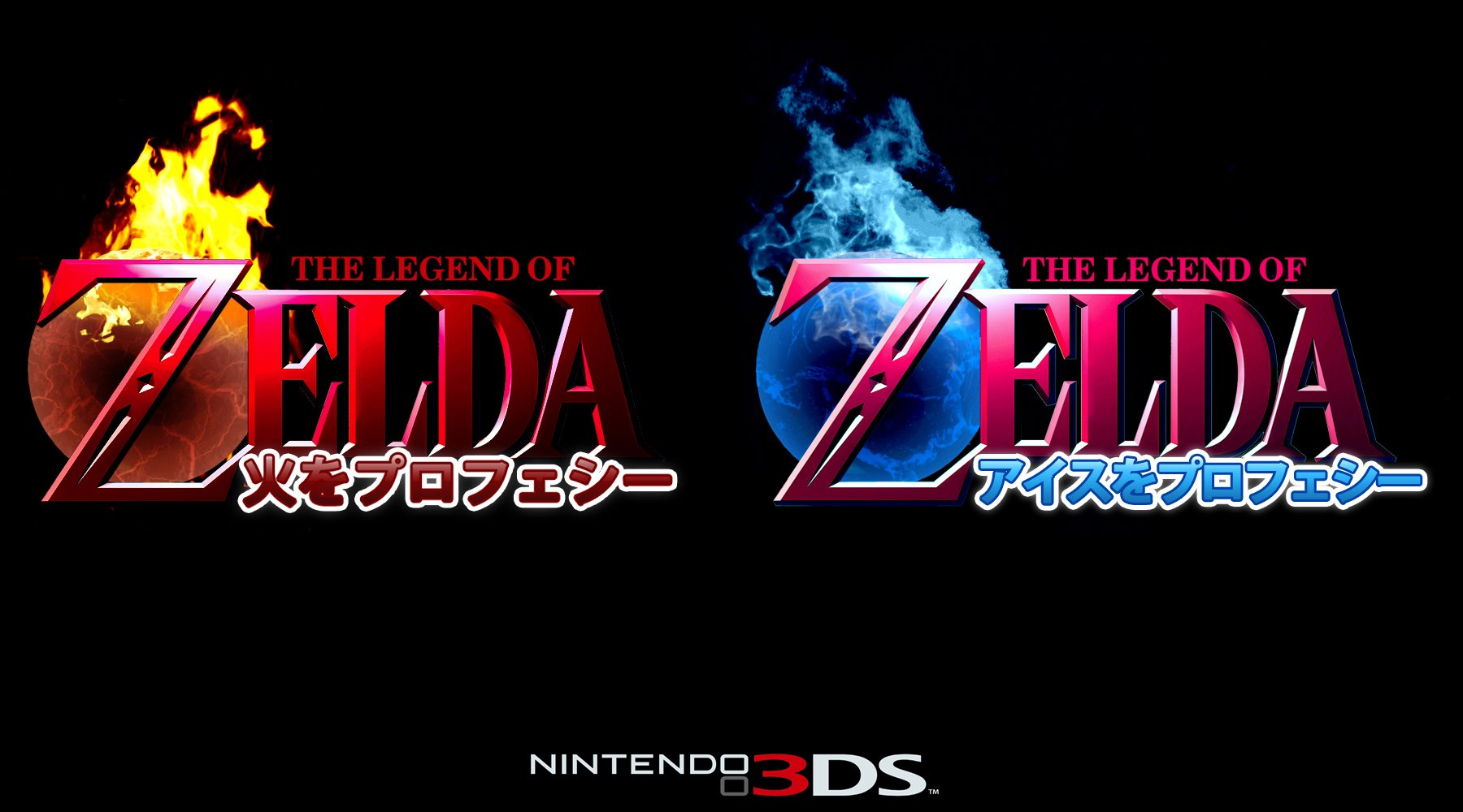 Zelda-3DS-Rumor