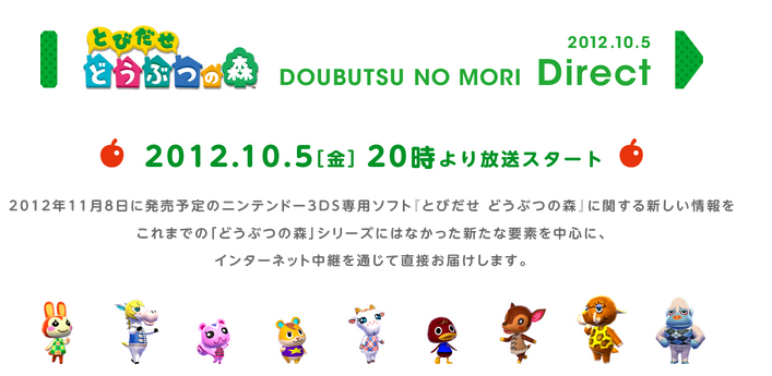 Nintendo hosting Animal Crossing Nintendo Direct this friday in Japan