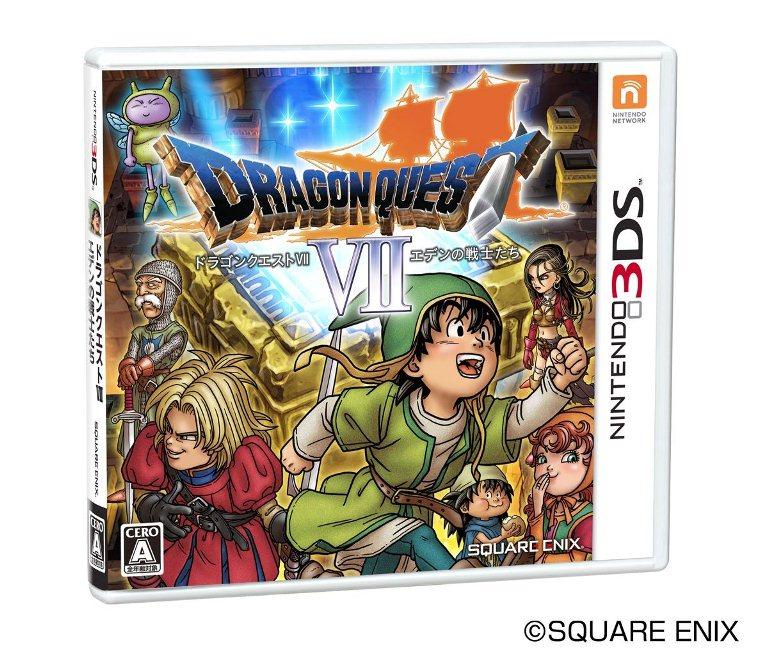 Dragon Quest VII 3DS boxart (Japanese)