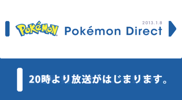 Pure Nintendo Pokemon Direct party 1/8/13 – Chat and live stream