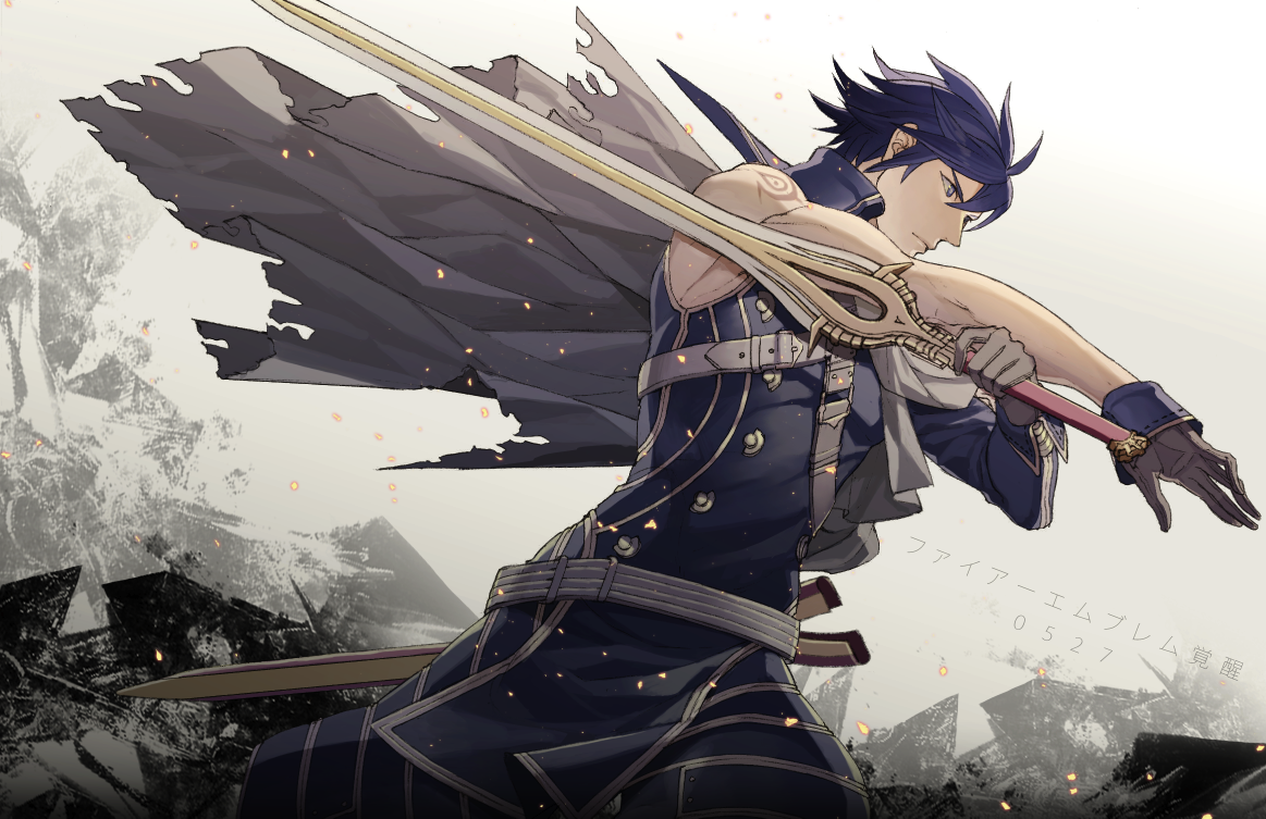 Fire Emblem Awakening TV Commercial