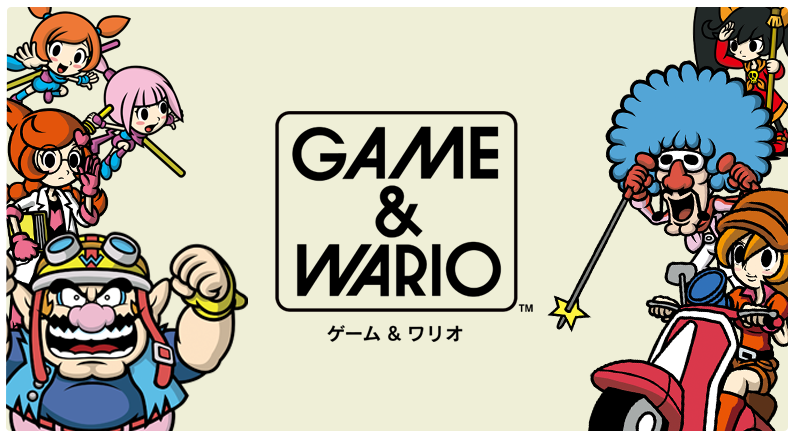 Game & Wario Teaser Trailer