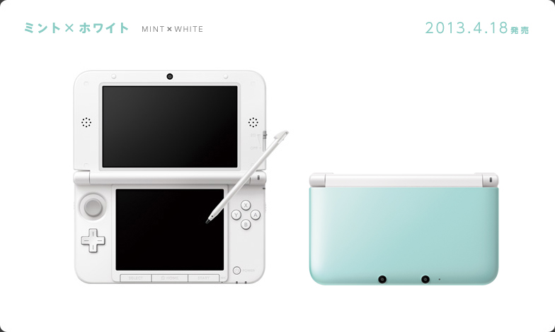 Mint White 3DS XL headed to Japan on April 18