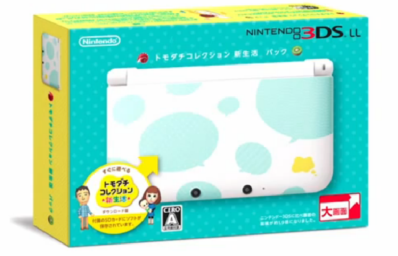 Chotto Nintendo Direct: Tomodachi Collection edition 3DS revealed for Japan