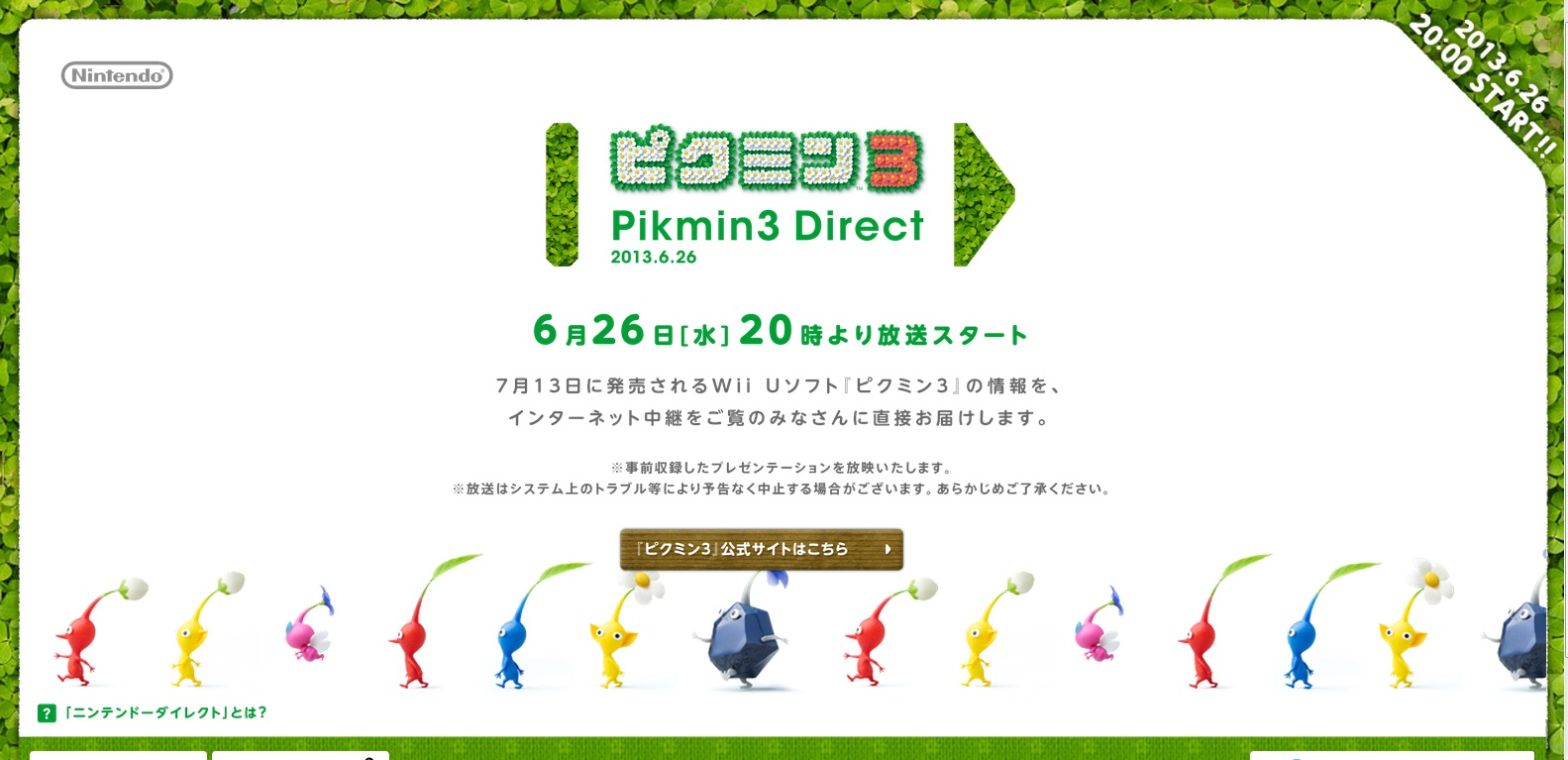 pikmin_3_direct