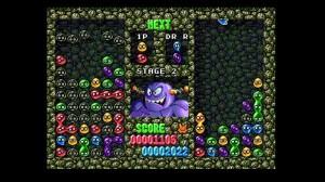 Dr-Robotniks-Mean-Bean-Machine-YF
