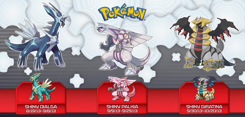 Shiny Sinnoh Legendaries at GameStop
