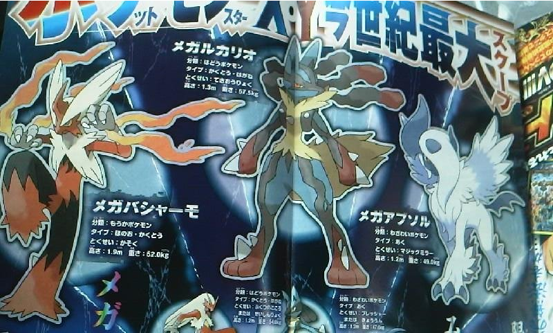 Pokemon Mega Forms Leaked