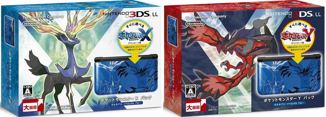 Pokemon X/Y 3DS Bundle Box Art, Download Size