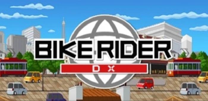 Bike Rider DX alternate feature image