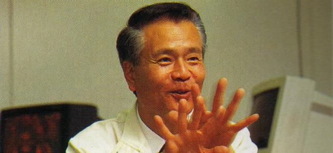 The Life and Legacy of Gunpei Yokoi