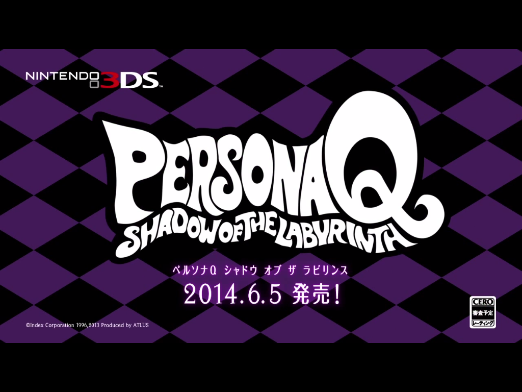 New Persona Q: Shadow of the Labyrinth Screenshots & Game Details
