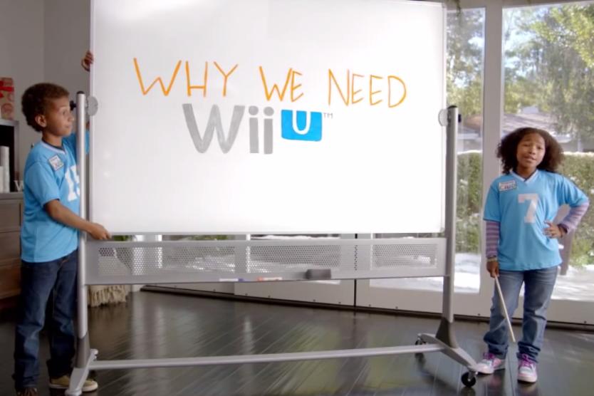 Wii Sports Club Pitch