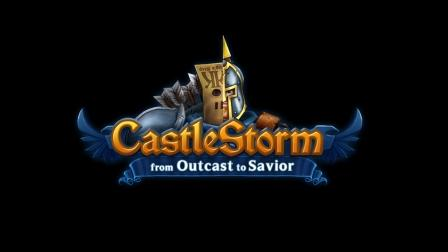From Outcast to Survivor