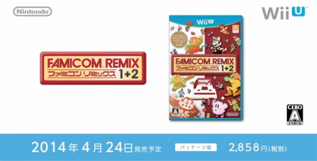 NES Remix 1 and 2 Japan