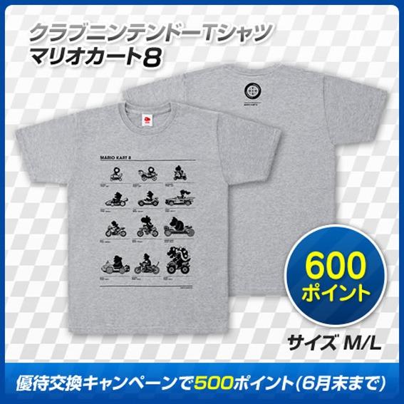 mario-kart-8-t-shirt-club-nintendo